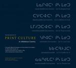 Print Culture in Alberta